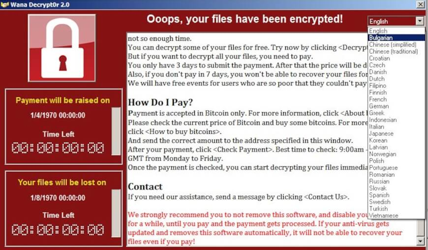 NHS WannaCry ransomware - Privacy in digital health