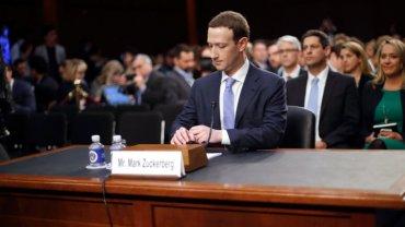 If Senators Don't Understand Facebook, How Will They Make Sense of Digital Health?