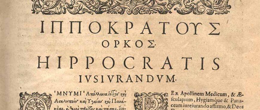 new hippocratic oath